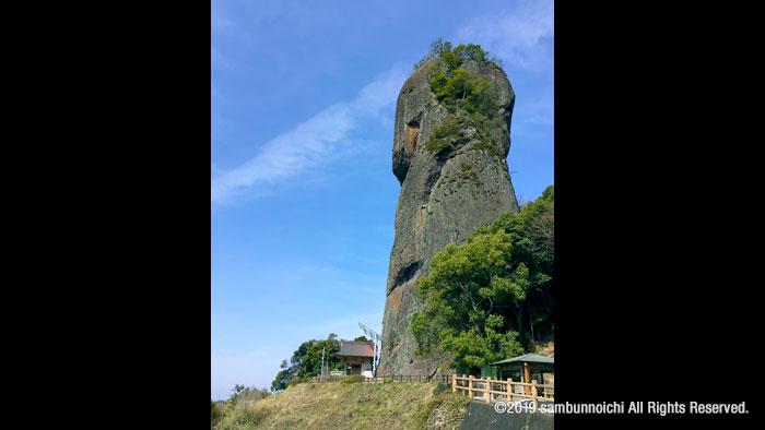 不動岩展望台
