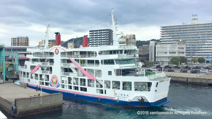 第二桜島丸