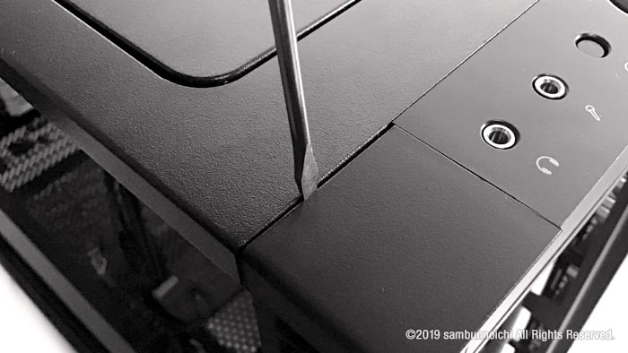DefineR6-フロントパネルマイナスドライバー
