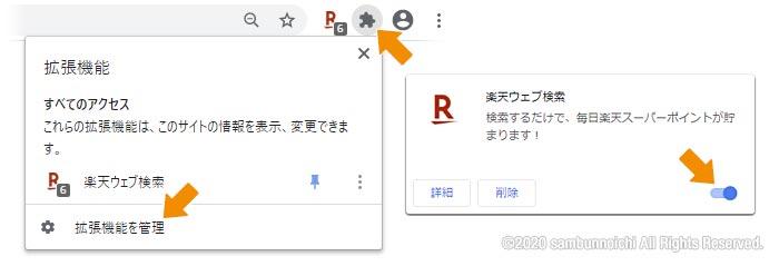 オフ|楽天ウェブ検索|PC