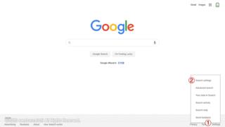 google|トップメニューから言語設定|手順1-1