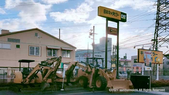 近畿教習センター茨木教習所|キャタピラー教習所|電気取扱者(低圧)