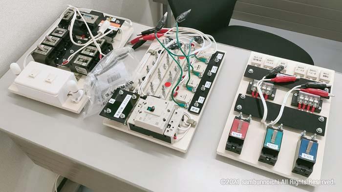 実技|キャタピラー教習所|電気取扱者(低圧)
