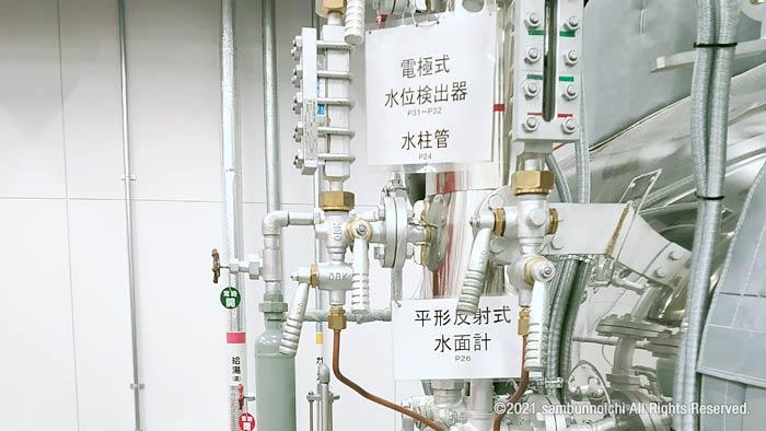 水面測定装置|株式会社ヒラカワ|ボイラー実技講習
