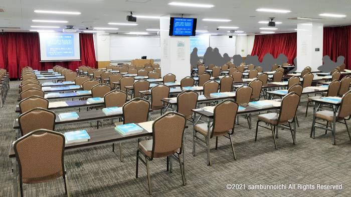 405ホール 基礎講習 運行管理者(貨物) 天満研修センター
